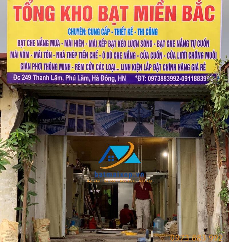 Xưởng bạt Nguyễn Du